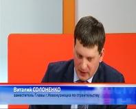 Последние новости из красного луча луганской области