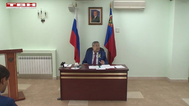Россия 24 вести кузбасс онлайн сегодня тулеев