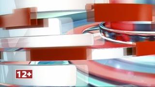 Новости на телеканале россия в томске